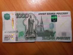 Маркер-детектор бумажных банкнот