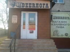 Бармен-продавец. Улица Арсеньева 33б