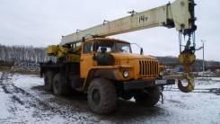 Ивановец КС-3574. Продам КС 3574 на базе Урал 5557, 11 150куб. см.