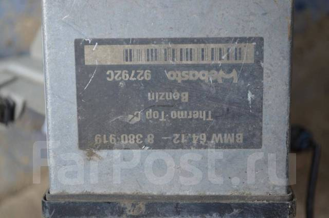Предпусковой подогреватель webasto BMW X5 E53 2000-2007