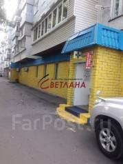 Продам готовый бизнес - магазин, аптека, парикмахерская во Владивостоке. Улица Тухачевского 26, р-н БАМ, 235 кв.м. Дом снаружи