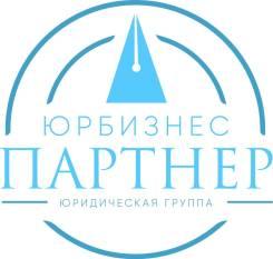 Статус резидента Свободного порта. Земельные участки СПВ.