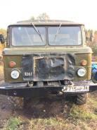 ГАЗ 66. Продается , 4 250куб. см., 3 440кг., 5 770,00кг.