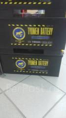 Tyumen Battery. 190 А.ч., Обратная (левое), производство Россия
