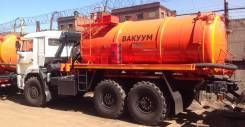 ЧМЗ. Автоцистерны АКН-10 для сбора нефти на КамАЗ-43118, 10 850куб. см. Под заказ