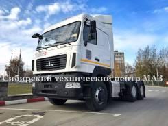 МАЗ 643019-1420-020. Седельный тягач МАЗ 643019, 11 950 куб. см., 44 000 кг.