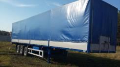 МАЗ. Полуприцеп , 34 500 кг.