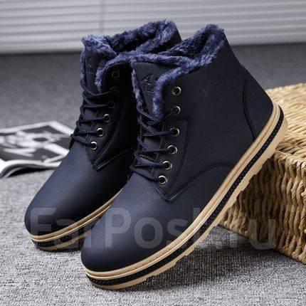 обувь мужская распродажа 5