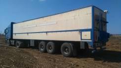 Ackermann. Продам полуприцеп зерновоз самовыгружной (Голландия), 50 000кг.