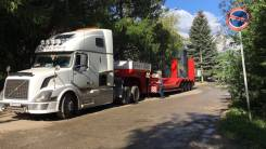 Услуги трала до 75 тонн