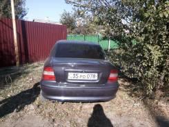 Opel Vectra. 7049116, X16XEL