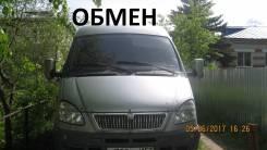 ГАЗ 2752. Продажа или Обмен соболь 4х4, 2 400 куб. см.