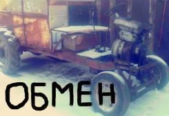Самодельная модель. Продается трактора, 1 500 куб. см.