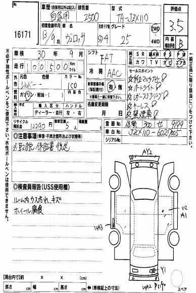 Датчик вакуумного усилителя тормозов. Toyota Mark II Wagon Blit, JZX110, JZX110W Toyota Crown, GBS12, JKS175, JZS171, JZS171W, JZS175, JZS175W, TSS10...