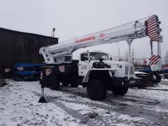 Челябинец КС-55733. Кран Урал 6х6 Челябинец 32 тонны, без вложений, 11 150 куб. см., 32 000 кг., 27 м.