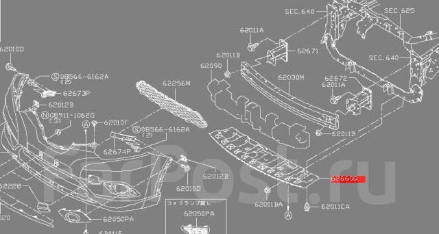 Защита двигателя Nissan X-TRAIL 62660-4CL0B
