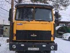 МАЗ 642208-230. Продается МАЗ тягач, 5 000 куб. см., 40 000 кг.