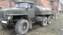 Урал 4320. бензовоз, 10 850 куб. см.