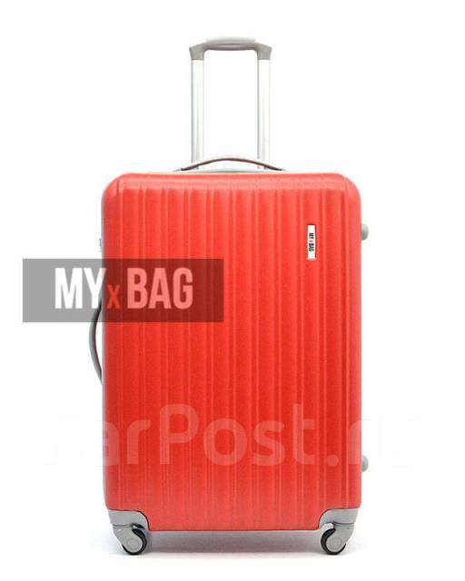 Чемоданы производства россии сумки чемоданы для ручной клади