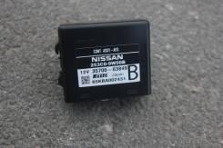 Блок управления. Nissan Teana, PJ31, J31 Двигатель VQ35DE