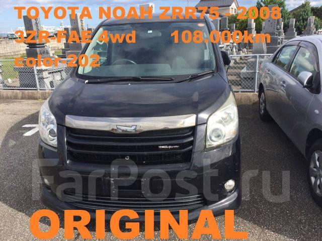 Крыло. Ford Fiesta, AX Toyota Voxy, ZRR75W, ZRR75, ZRR70G, ZRR75G, ZRR70, ZRR70W Toyota Noah, ZRR70, ZRR75G, ZRR70W, ZRR75, ZRR75W, ZRR70G Двигатели...
