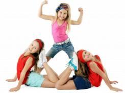 Набор детей 6-12 лет в студию современной хореографии!
