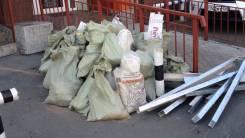 Вывоз мусора недорого вывоз хлама, строительного дешево от 400 руб
