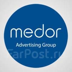 Реклама в интернете (контекстная реклама, продвижение сайтов и др. )
