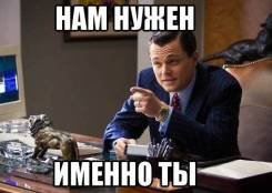 Менеджер активных продаж. Улица Суворова 80б