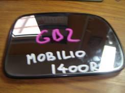 Стекло зеркала. Honda Mobilio, GB1, GB2