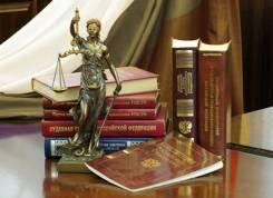 Перепланировка Узаконим 49 000 р., Любой Сложности, также и через СУД