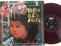JAZZ! Нью Саунд Оркестра - Популярные Японские Мелодии - JP LP