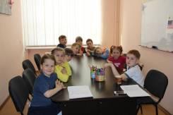 Английский для детей легко и интересно! Суханова! Баляева! Кирова!
