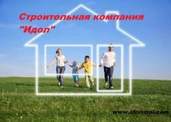 Монтажник окон ПВХ. Комсомольск-на-Амуре