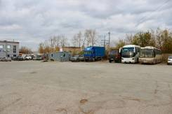 Аренда площадки под парковку Автобусов, Грузовиков