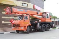 Клинцы КС-55713-1К. Автокран КС-55713-1К-1 Клинцы на шасси Камаз-65115, 10 800 куб. см., 25 000 кг., 29 м.
