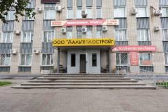 Офисные помещения. 16 кв.м., улица Хабаровская 15, р-н Железнодорожный