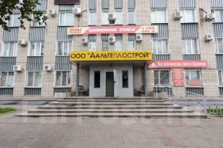 Офисные помещения. 16кв.м., улица Хабаровская 15, р-н Железнодорожный