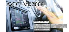 Pioneer Carrozzeria AVIC-MRZ009
