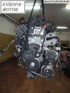 Двигатель ДВС Ford Fusion 2003г. v1.4 дизель