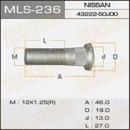 Шпилька Nissan 43222-50J00 (Япония)