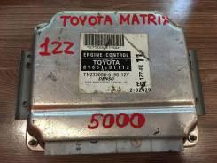 Блок управления двс. Pontiac Vibe Toyota Matrix Двигатель 1ZZFE