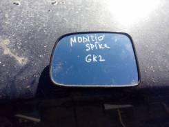 Стекло зеркала. Honda Mobilio Spike, GK1, GK2