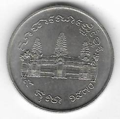 (UNC)1 риэль1970 г. Камбоджа (редкая монета)