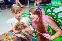 Зверофокус ШОУ - это фокусы и живые на детском празднике в Уссурийске!