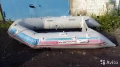 Nissamaran. Год: 2011 год, длина 2,90м., двигатель без двигателя