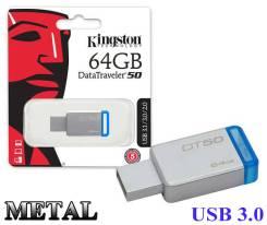 Флешки USB 3.0. 64 Гб, интерфейс USB3.0