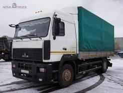 МАЗ 5340А5. Бортовой тентованный грузовик , 14 866 куб. см., 7 700 кг.
