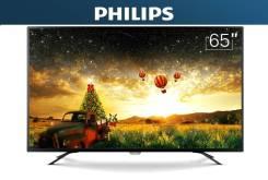 Philips. LED. Под заказ