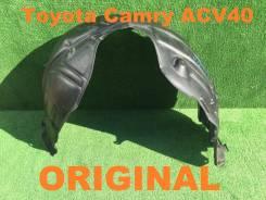 Подкрылок. Toyota Camry, ACV40, ACV45, GSV40, AHV40 Двигатели: 2AZFXE, 2AZFE, 2GRFE